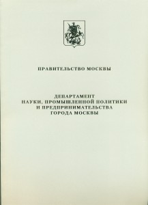 Брно 2013-1