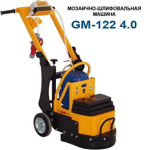 Машина мозаично-шлифовальная GM-122 СПЛИТСТОУН 2015 года