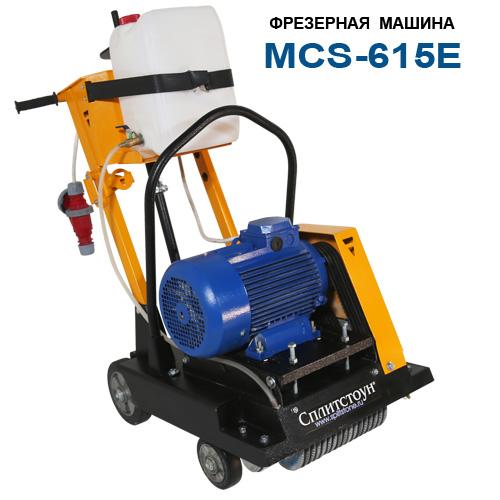 MCS611E 500