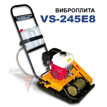 Виброплита VS-245E8 СПЛИТСТОУН