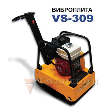 Виброплита VS-309 СПЛИТСТОУН