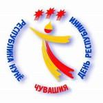 выставка регионы-сотрудничество без границ