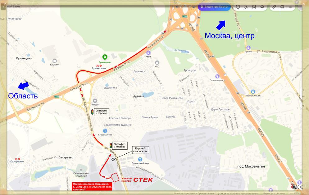Схема проезда на склад СПЛИТСТОУН