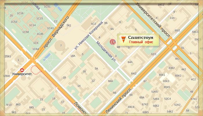 Сплитстоун Москва
